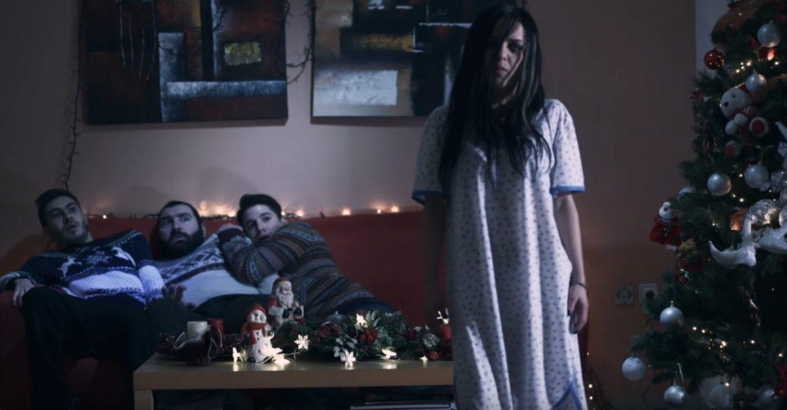 Αυτή η ελληνική μίνι-ταινία τρόμου θα σας κάνει επιφυλακτικούς με τα δώρα που σας φέρνουν - Roxx.gr