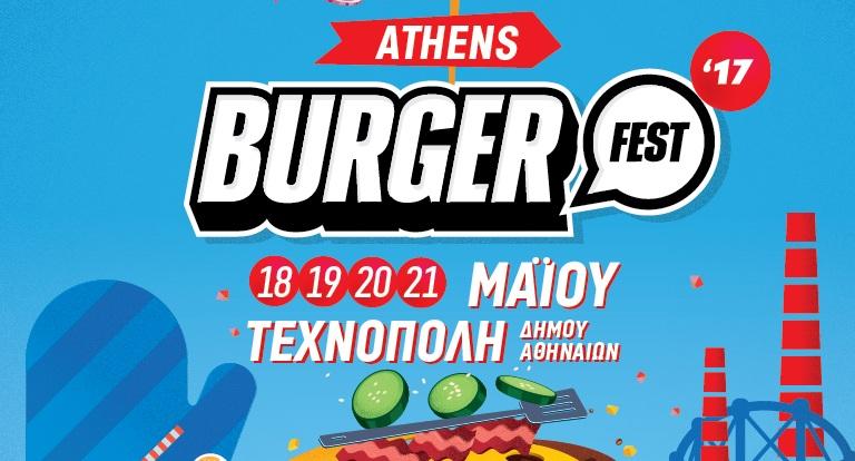 Τι θα φάμε και τι θα ακούσουμε στο Burger Fest 2017 - Roxx.gr