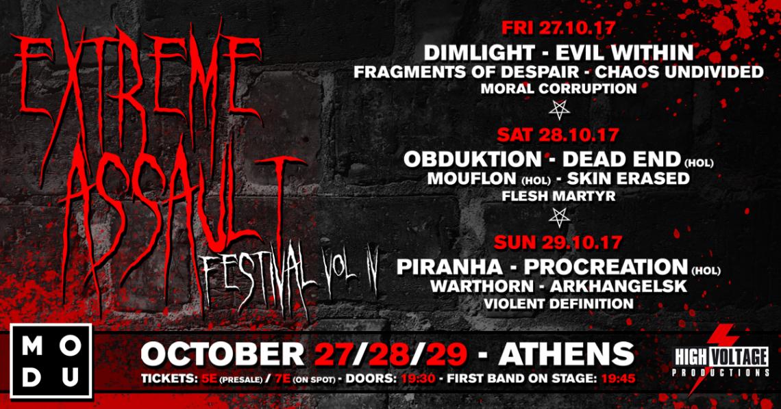 Το απόλυτο brutal line-up στο 4ο Extreme Assault Festival - Roxx.gr