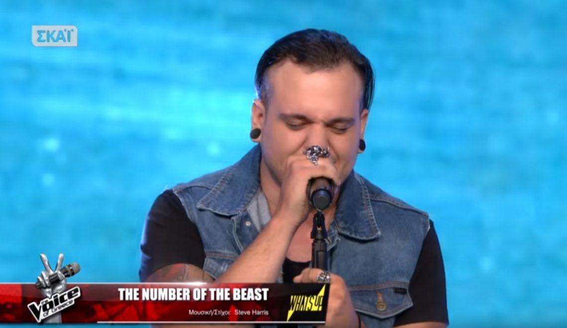 Τραγούδησε το Number of the Beast στο ελληνικό Voice και πέρασε στον επόμενο γύρο! - Roxx.gr