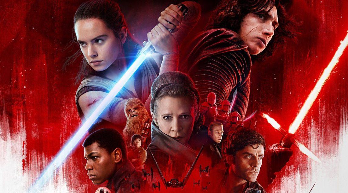 Ξεκίνησε η προπώληση των εισιτηρίων για τις προβολές του Last Jedi στην Ελλάδα - Roxx.gr