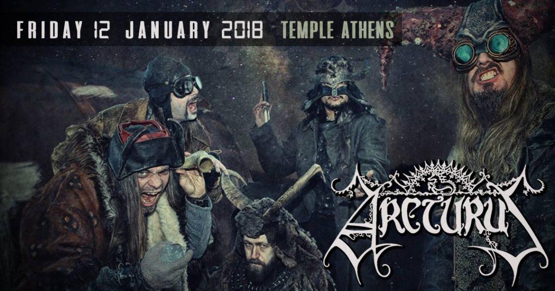 Οι Arcturus τον Ιανουάριο στην Ελλάδα! - Roxx.gr