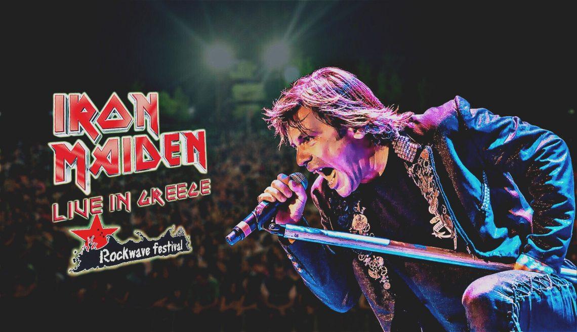 Σημαντική ενημέρωση για τα εισιτήρια των Iron Maiden στο Rockwave Festival - Roxx.gr