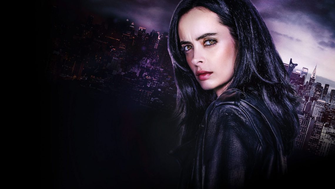 Καλό λιώσιμο: Η 2η σεζόν της Jessica Jones είναι επιτέλους διαθέσιμη στο Netflix - Roxx.gr