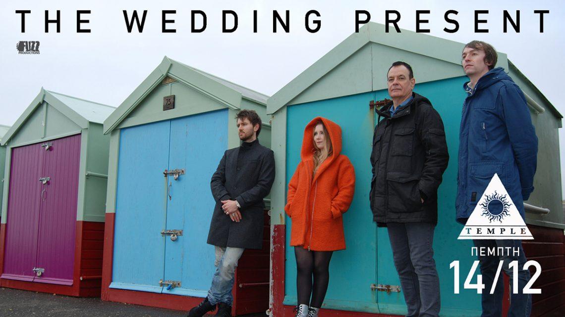 Αλλαγή χώρου για τη συναυλία των The Wedding Present - Roxx.gr