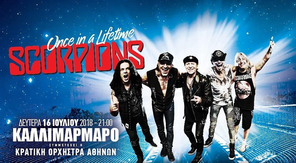 Όλες οι λεπτομέρειες για την «once in a lifetime» συναυλία των Scorpions στην Ελλάδα - Roxx.gr