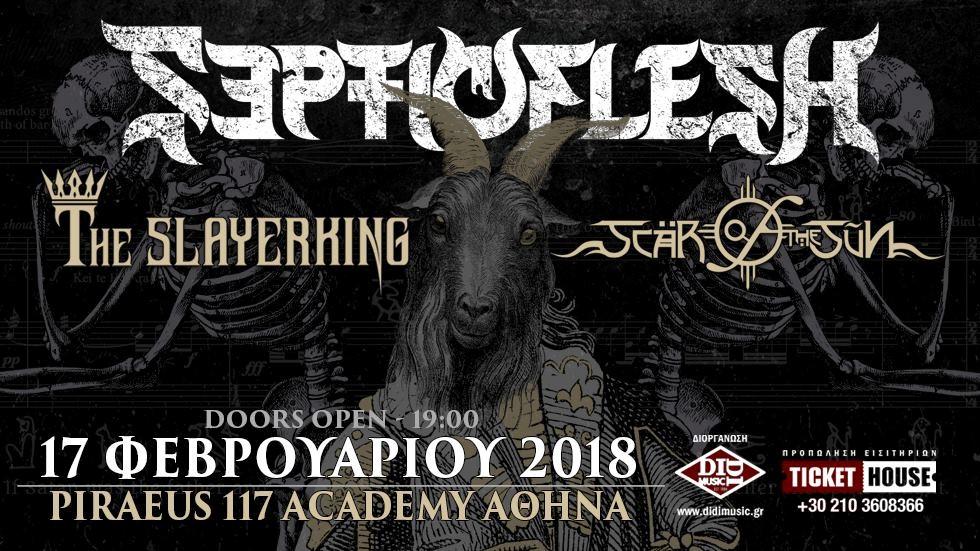 Οι τελευταίες λεπτομέρειες για τη μεγάλη συναυλία των SepticFlesh - Roxx.gr