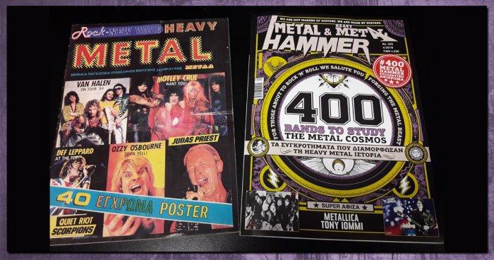 Έφυγε από τη ζωή ο ιδρυτής του Ελληνικού Metal Hammer - Roxx.gr