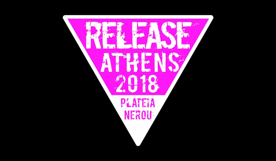 Χωρίς τους London Grammar τελικά το Release Athens Festival - Roxx.gr