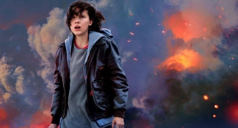 Ο Godzilla θα σώσει τον κόσμο παρέα με τους φίλους του τα άλλα τέρατα! - Roxx.gr