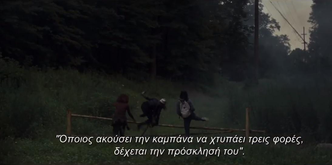Ο Slender Man μοιράζει τρόμο στο νέο trailer - Roxx.gr