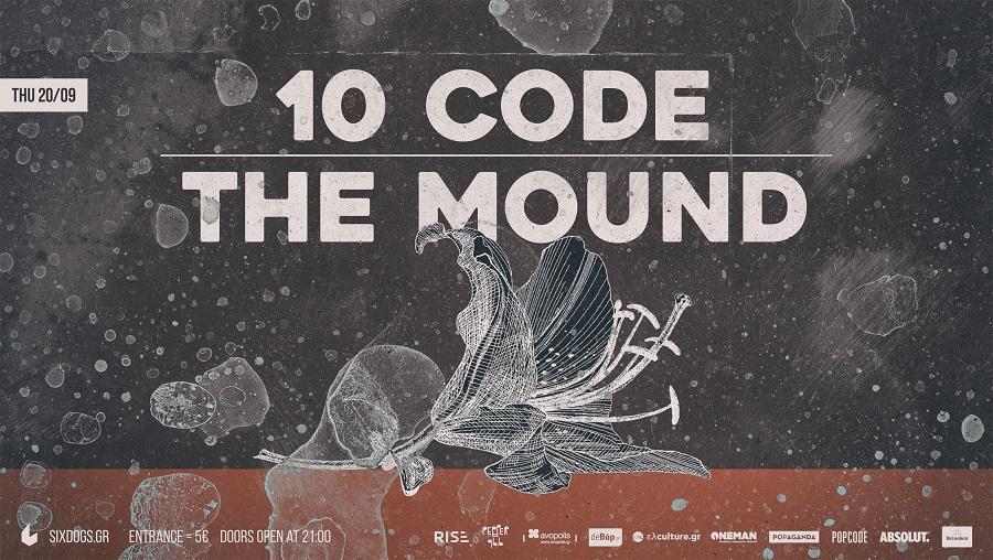 Οι 10 Code μαζί με τους The Mound ζωντανά στο six d.o.g.s - Roxx.gr