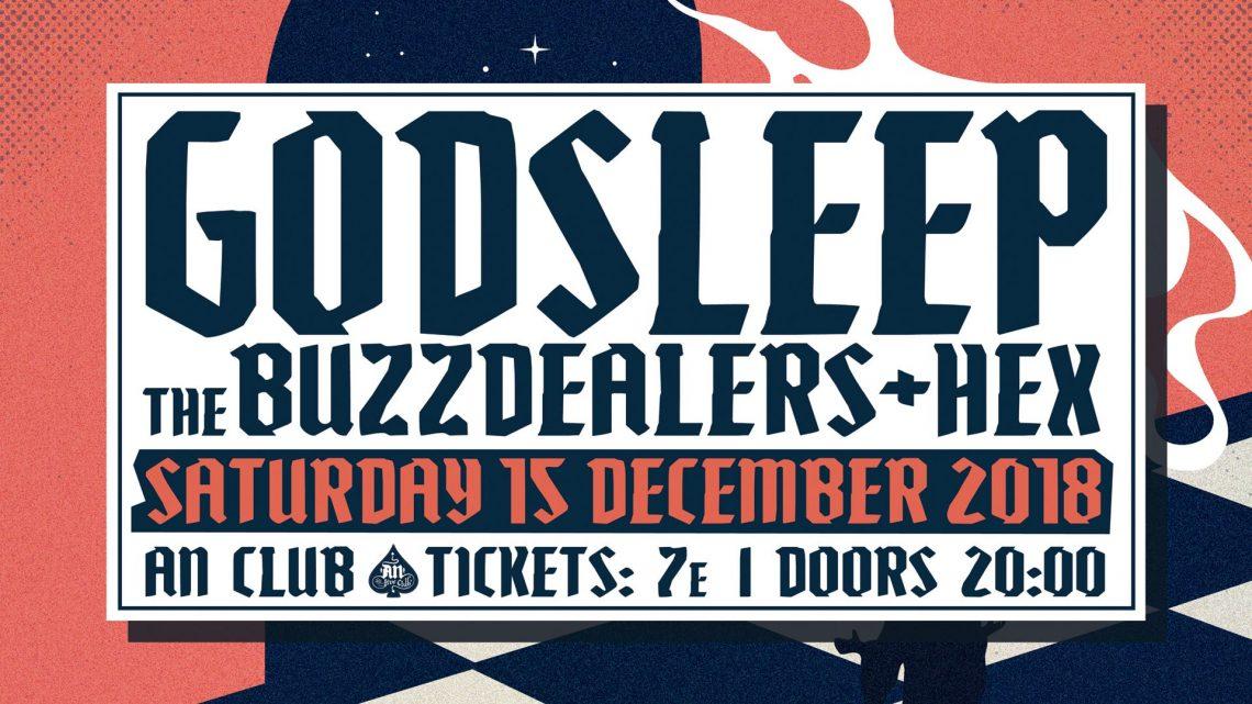 Οι Godsleep τον Δεκέμβριο στο An Club - Roxx.gr