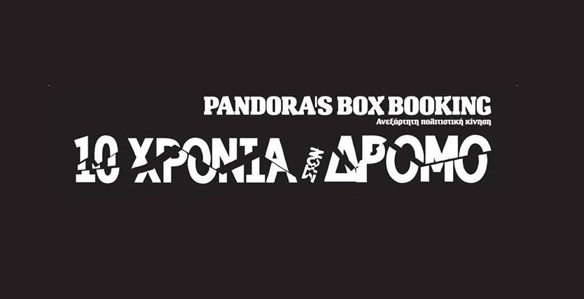 Pandoras Box Booking – 10 YEARS Anniversary Festival! - Roxx.gr