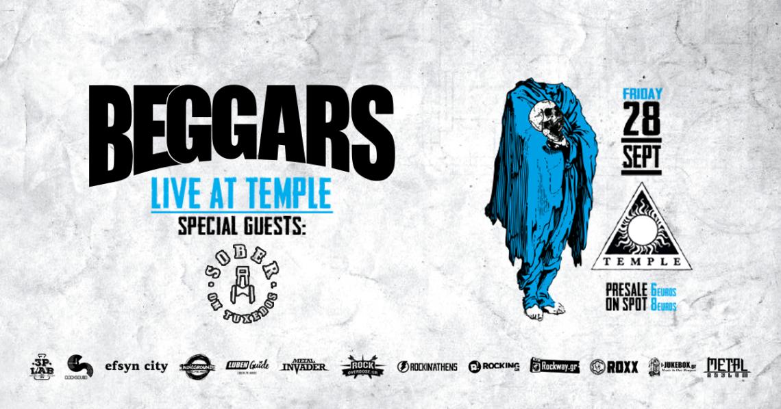 Οι Beggars παρουσιάζουν το «The Day I Lost My Head» ζωντανά στο Temple - Roxx.gr