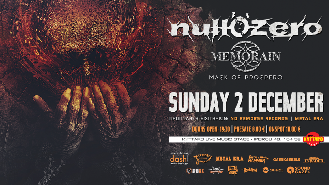 Αυτή την Κυριακή οι Null'o'zero παρουσιάζουν το νέο άλμπουμ τους στο Κύτταρο - Roxx.gr