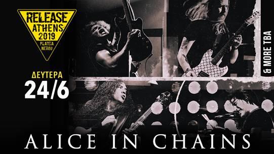 Οι Alice in Chains για πρώτη φορά στην Ελλάδα: Όλες οι λεπτομέρειες για τα εισιτήρια - Roxx.gr