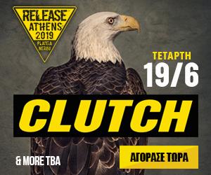 CLUTCH300x250
