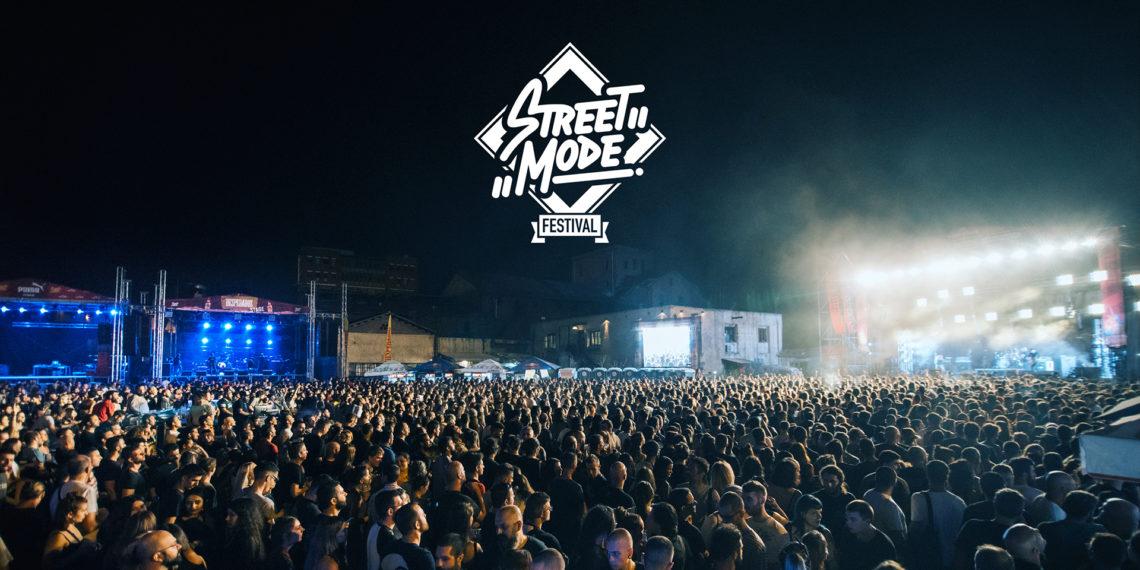 Η καρδιά των Βαλκανίων χτυπάει στο Street Mode Festival! - Roxx.gr