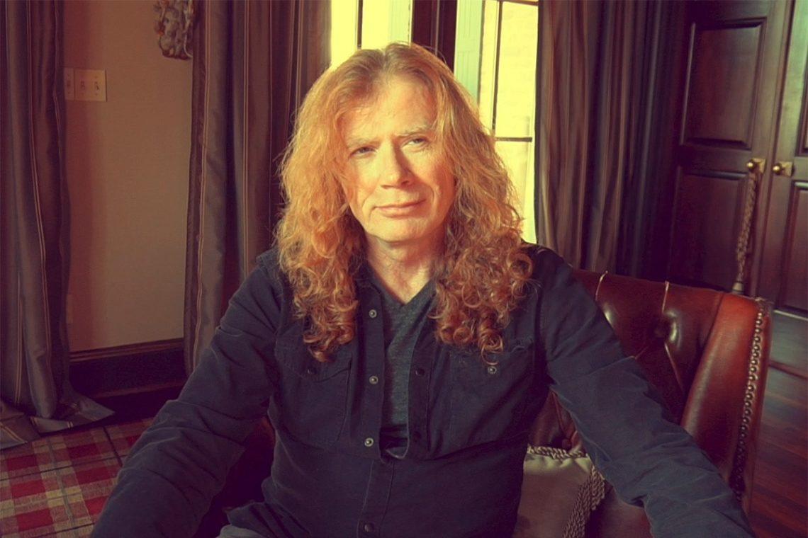 Είναι αυτός ο νέος μπασίστας των Megadeth; - Roxx.gr