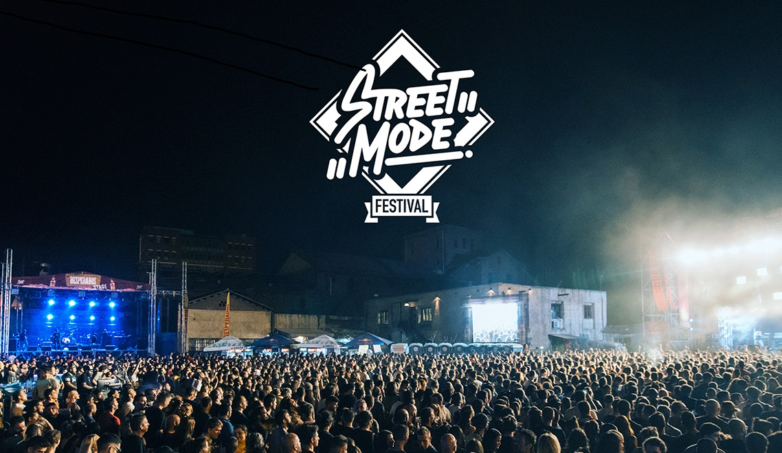 Street Mode 2019: Τα πρώτα 16 από τα 75 και πλέον ονόματα! - Roxx.gr