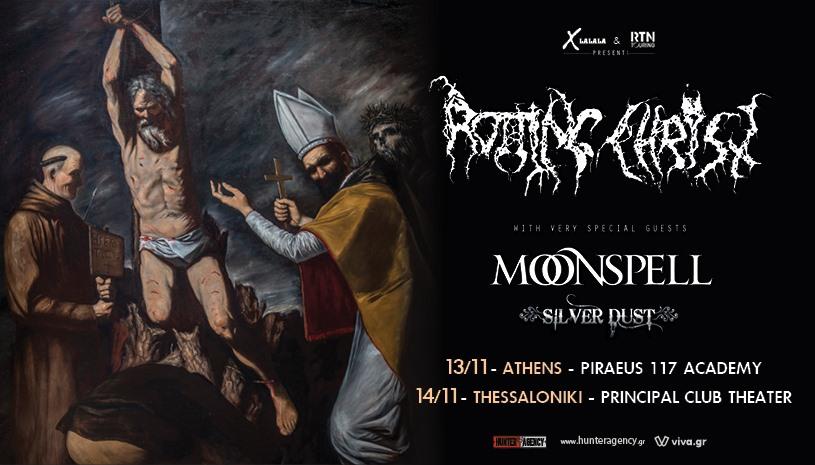 Οι Rotting Christ μαζί με τους Moonspell σε Αθήνα και Θεσσαλονίκη τον Νοέμβριο! - Roxx.gr