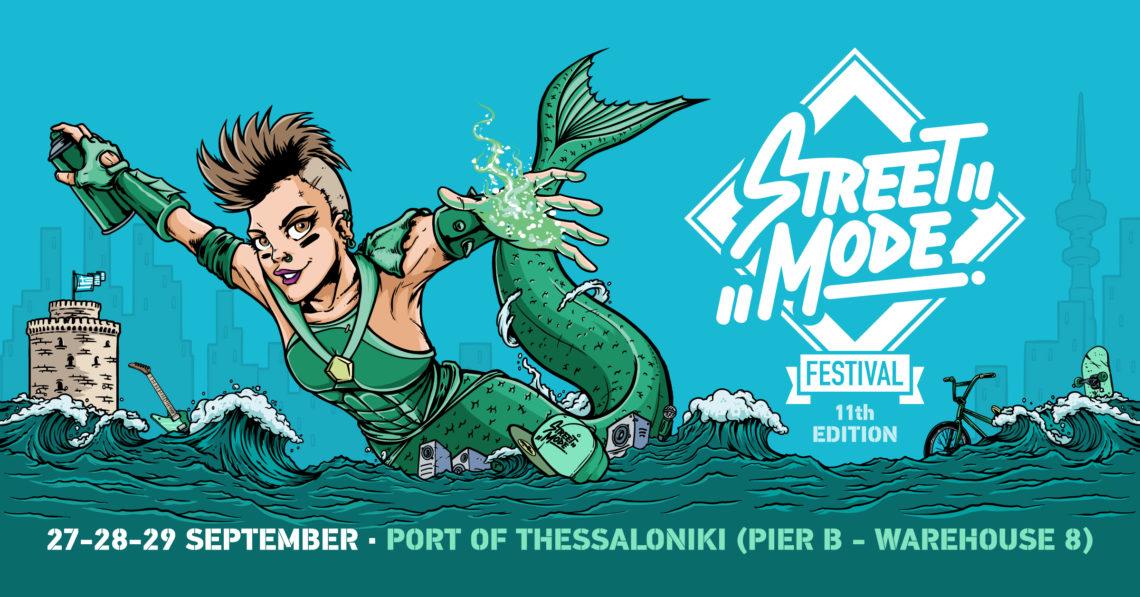Αυτό είναι το πλήρες line-up του 11ου Street Mode Festival - Roxx.gr