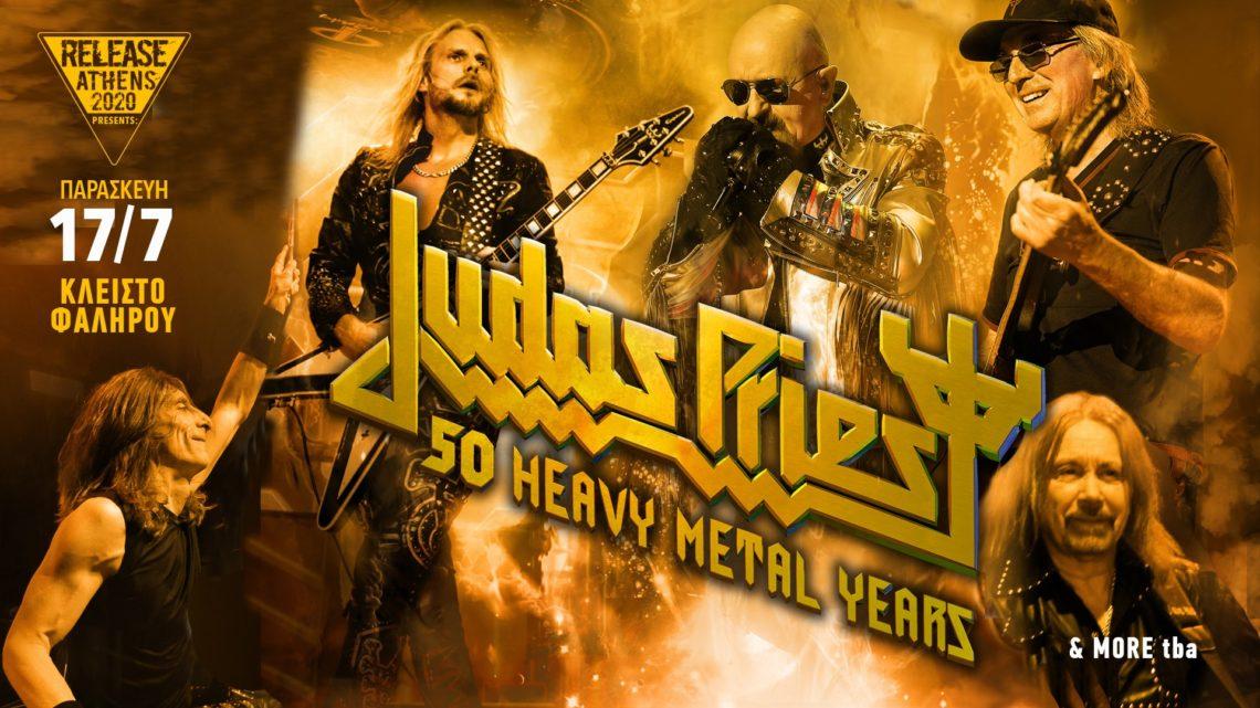 Η προπώληση για Judas Priest ξεκινά και η καλύτερη τιμή αγοράς είναι τώρα! - Roxx.gr