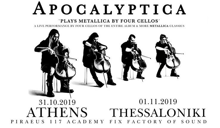 Οι τελευταίες λεπτομέρειες για τις συναυλίες των Apocalyptica στην Ελλάδα - Roxx.gr