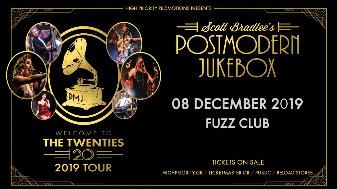 Αλλαγή χώρου και ημερομηνίας για τη συναυλία των Postmodern Jukebox - Roxx.gr