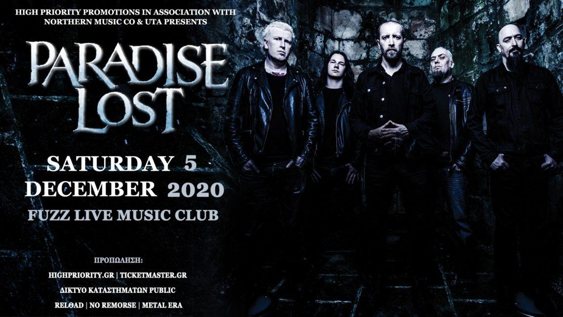 Οι Paradise Lost έρχονται στην Ελλάδα του χρόνου τέτοια μέρα! - Roxx.gr
