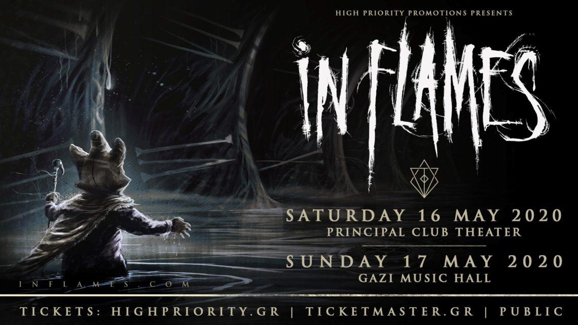 Νέα ενημέρωση για τα εισιτήρια των In Flames - Roxx.gr