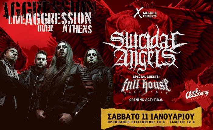 Οι τελευταίες λεπτομέρειες για την εμφάνιση των Suicidal Angels στο Piraeus Academy - Roxx.gr