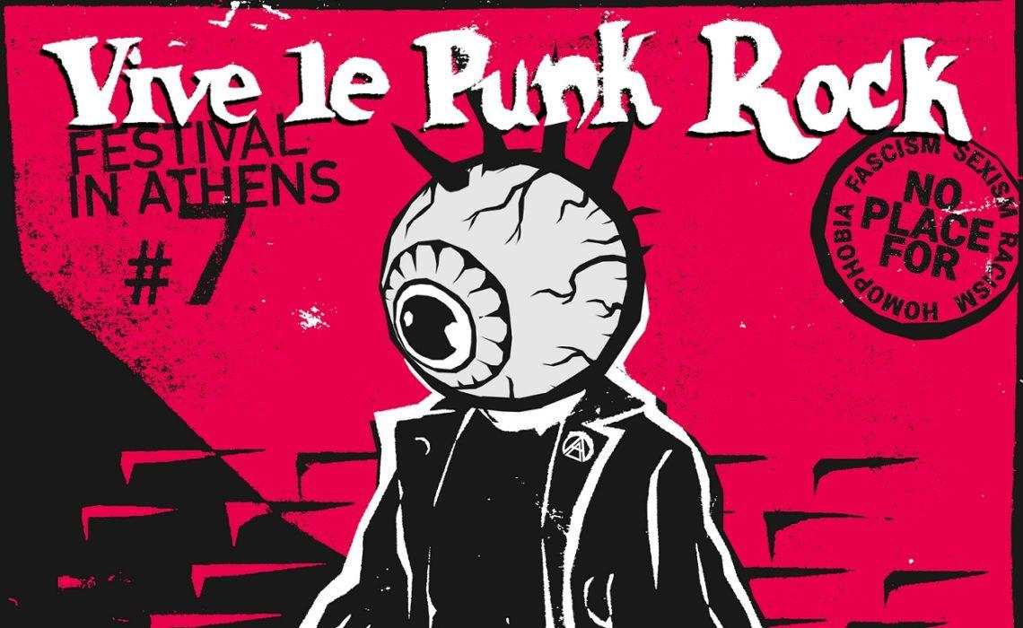 Δύο μέρες! 11 συγκροτήματα! Punk/rock ενέργεια! - Roxx.gr