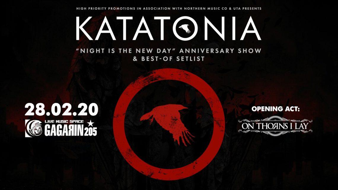 Οι τελευταίες λεπτομέρειες για την εμφάνιση των Katatonia στο Gagarin - Roxx.gr