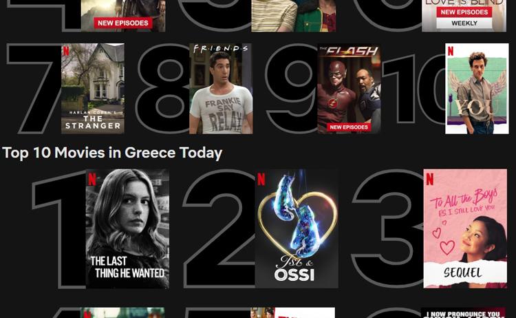 Τι βλέπουν οι Έλληνες στο Netflix: Oι δημοφιλέστερες σειρές και ταινίες - Roxx.gr