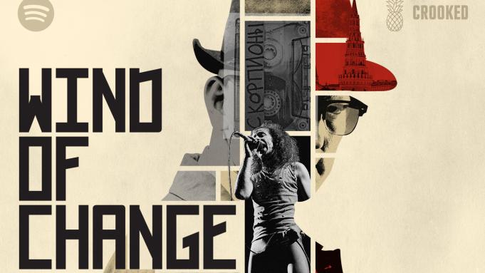 Το Podcast που λέει ότι το Wind of Change μπορεί να γράφτηκε από τη CIA θα γίνει σειρά - Roxx.gr