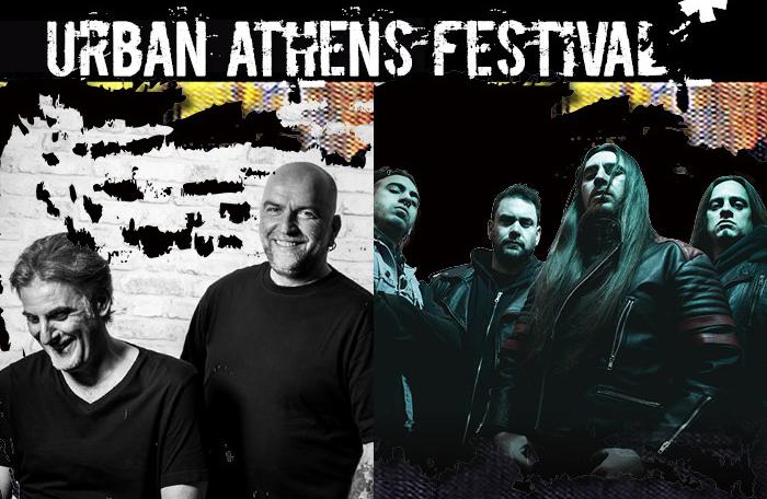ΠΥΞ ΛΑΞ και Suicidal Angels στο Urban Athens Festival - Roxx.gr