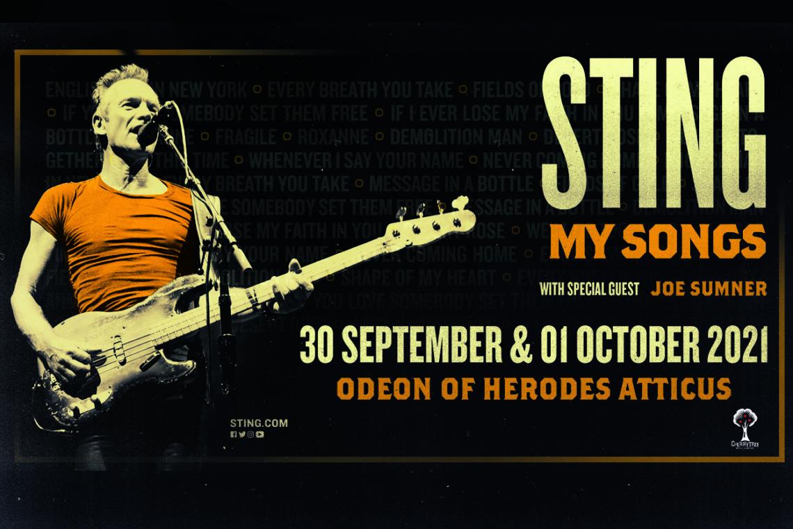 O Sting επιστρέφει στην Ελλάδα για δύο βραδιές στο Ηρώδειο - Roxx.gr