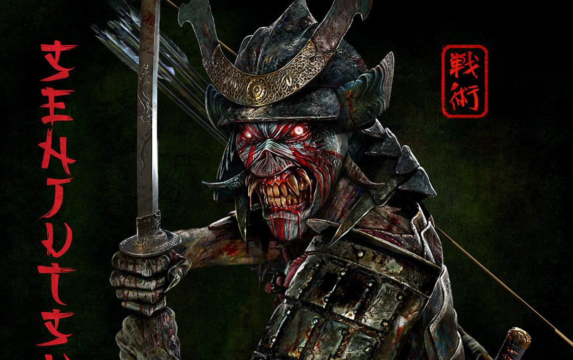 Iron Maiden: Όλες οι λεπτομέρειες για το νέο τους άλμπουμ - Roxx.gr