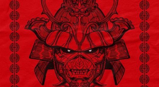 Ακούστε ΤΩΡΑ το Stratego των Iron Maiden! - Roxx.gr