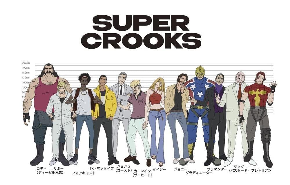 Super Crooks | Επίσημο teaser | Netflix - Roxx.gr
